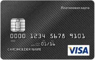 В вы можете оформить кредитные карты банков без льготного периода, которые постепенно теряют свою популярность и используются все реже.