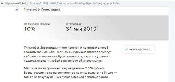 московский кредитный банк на кантемировской