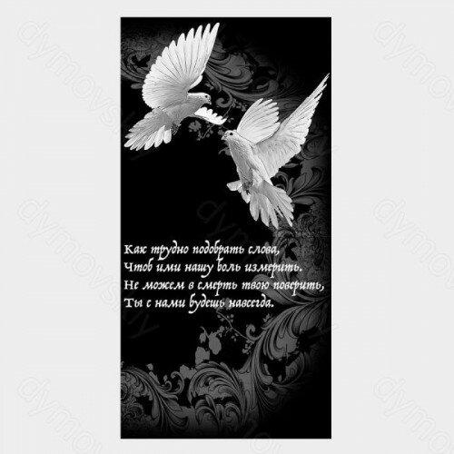 начала этой картинка на обороте памятника жизнь человека увлекавшегося голубями для постоянных