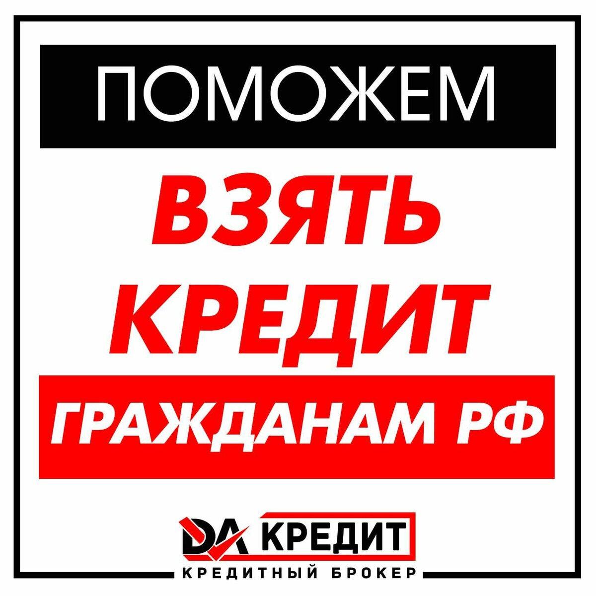 займы до зарплаты красноярск