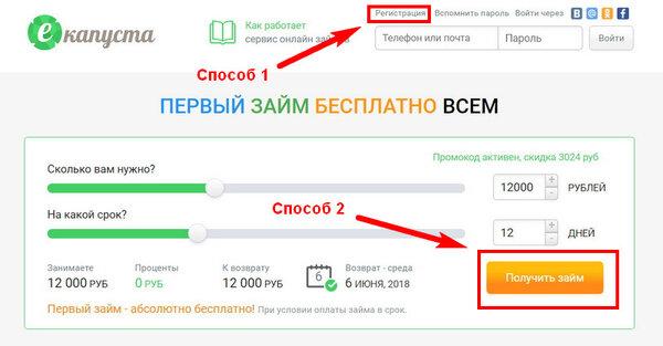 кредит 2500000 рублей на 5 лет сбербанк рассчитать