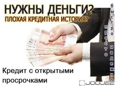 Как сделать ипотеку без первоначального взноса в сбербанке во владикавказе