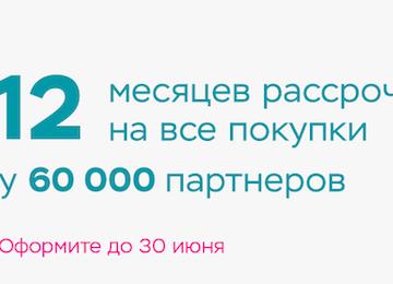 кредит 300000 без справок и поручителей в день обращения краснодар