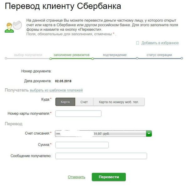 локо-банк официальный сайт москва ленинградский пр-т 39
