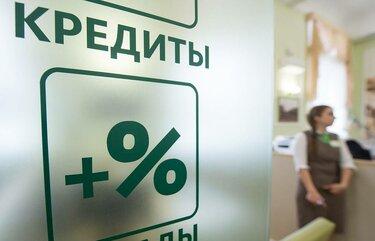 быстрый кредит онлайн россия