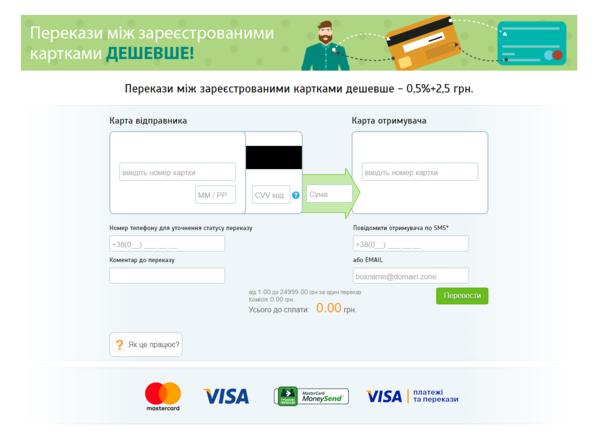 взять кредит на свою карту через интернет
