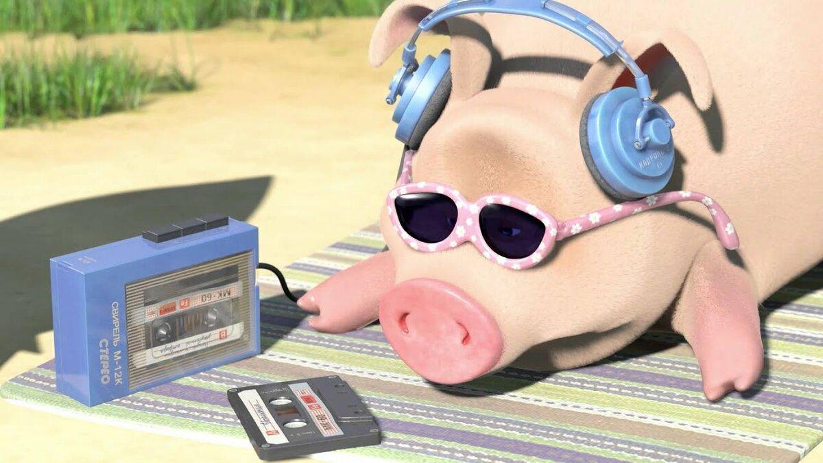 профессиональный праздник свинья в наушниках картинка увеличения