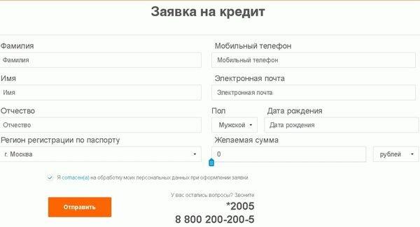 Быстрые деньги в Нижних Вязовых.