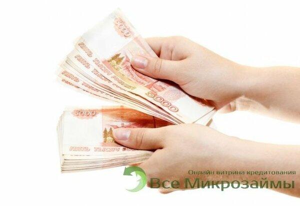 оплата кредита в отп банке через сбербанк онлайн