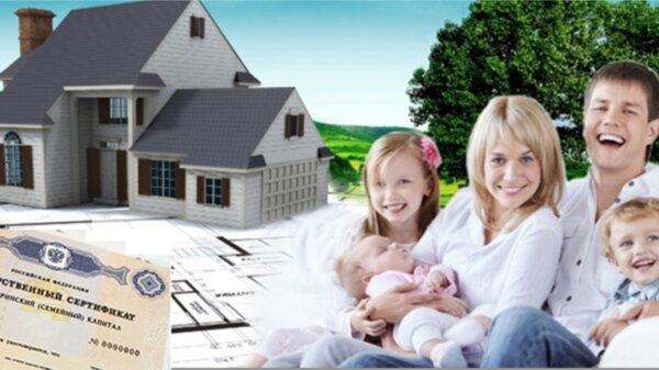 кредит семей помощь
