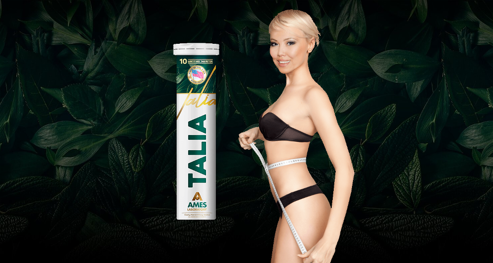 Talia - для сжигания жира в Ровно
