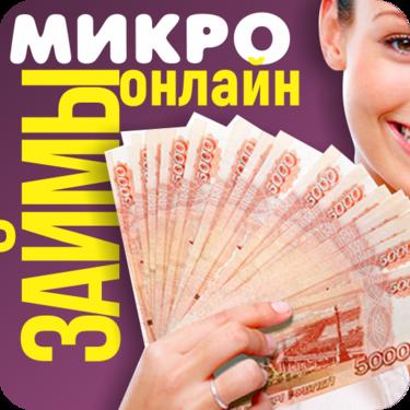 виза платинум почта банк кредитная