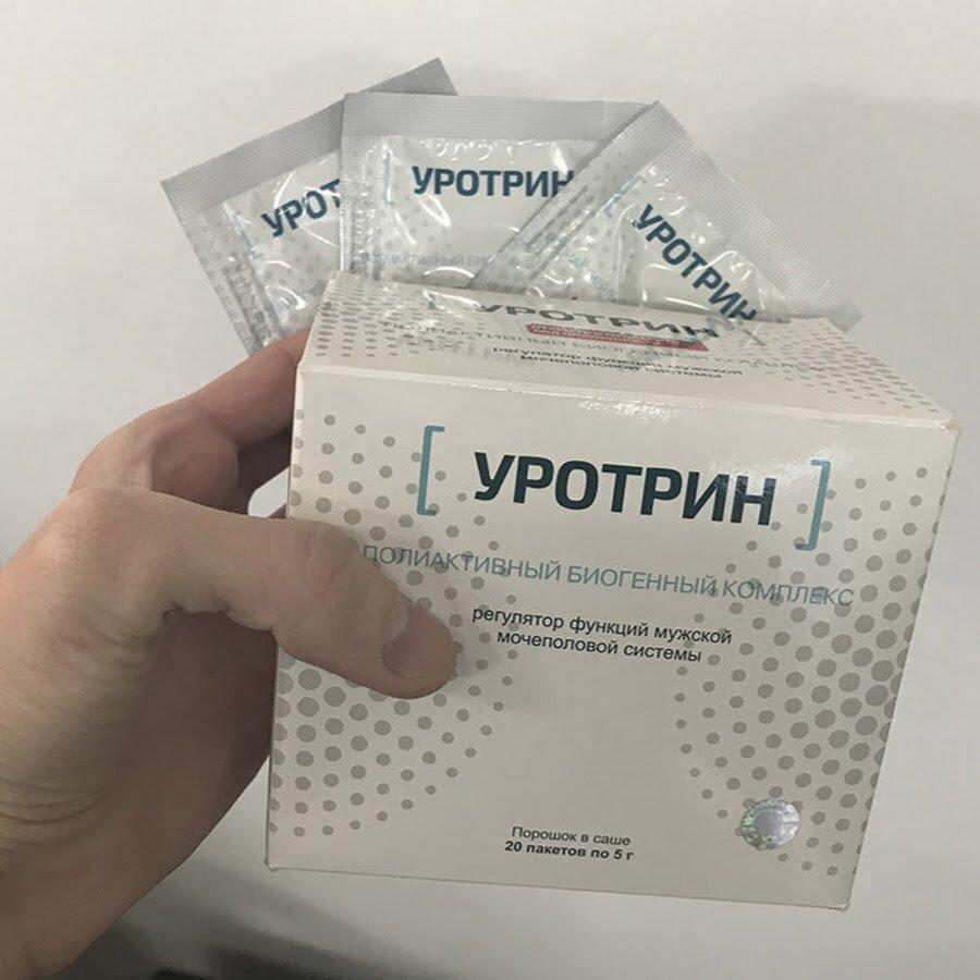 Уротрин от простатита в Новороссийске