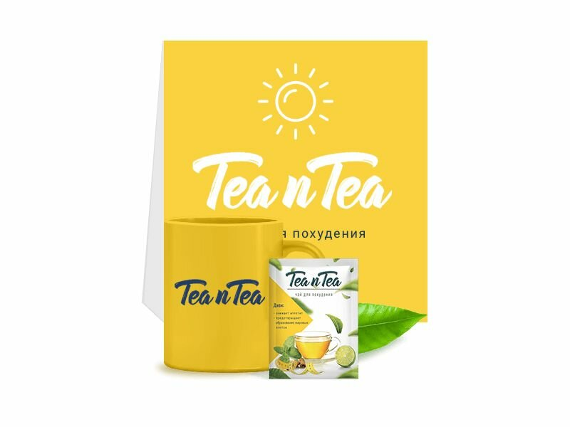 TEA n TEA чай для похудения в Актобе