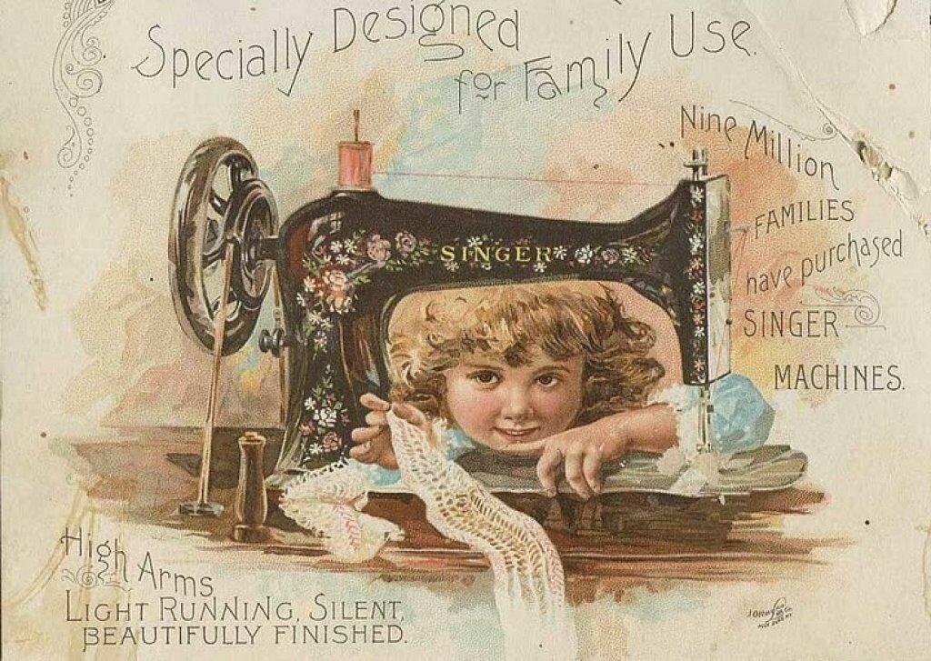Обморок, открытка с днем рождения для швеи