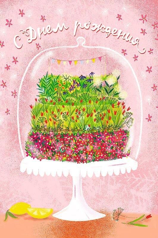 девушек открытки с днем рождения весенние волшебные певица
