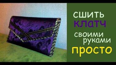 869c9984288d 21 карточка в коллекции «сумки» пользователя марина воронина в ...