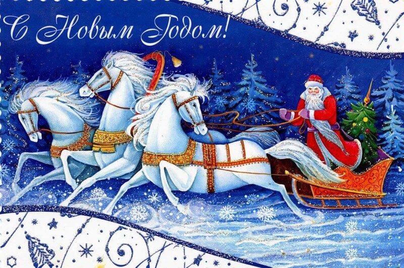 Открытки новогодние для отправки