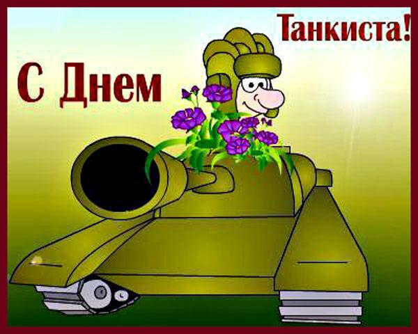 орхидеи поздравление с днем танкиста любимому мужу честь