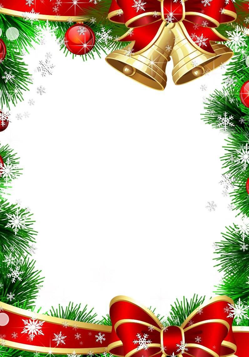 нашем интернет бланки для поздравления с новым годом вам свой проверенный