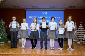 VII Научно-практическая конференция школьников «Первые шаги в науку»