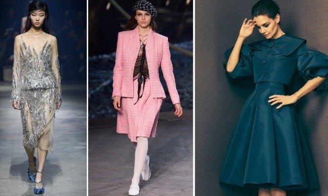 502600e4554 ... Модный женский наряд для торжества 2019 - вечерние жакеты