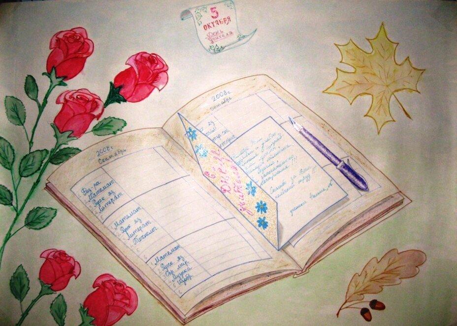 Рисунок открытки на день учителя поэтапно, желтая роза