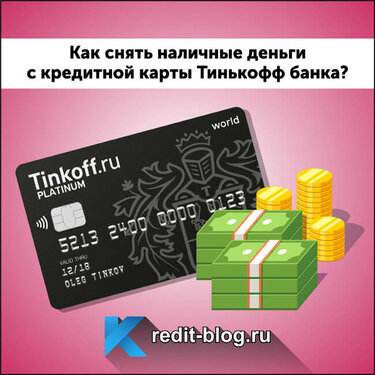 capital one bank credit card bill pay
