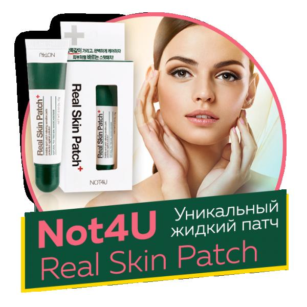 Not4U - вторая кожа в Алчевске