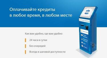 займы онлайн на яндекс кошелек без проверок