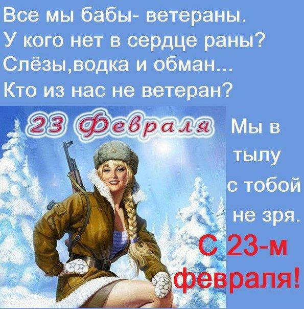 Женщине защитнику открытки, день