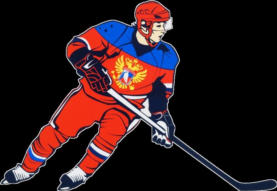 полосатый картинки с хоккеистами любовь