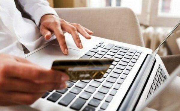 срочные займы на карту онлайн круглосуточно без отказов mega-zaimer.ru