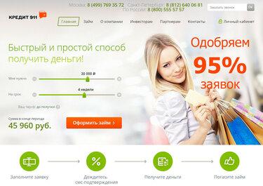 Хоум кредит банки интернет банк