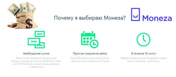 альфа банк онлайн скачать бесплатно