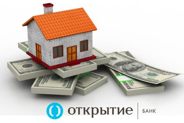 кредит под залог дома саратов