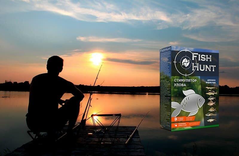 Fish Hunt - активатор клева в Усть-Каменогорске