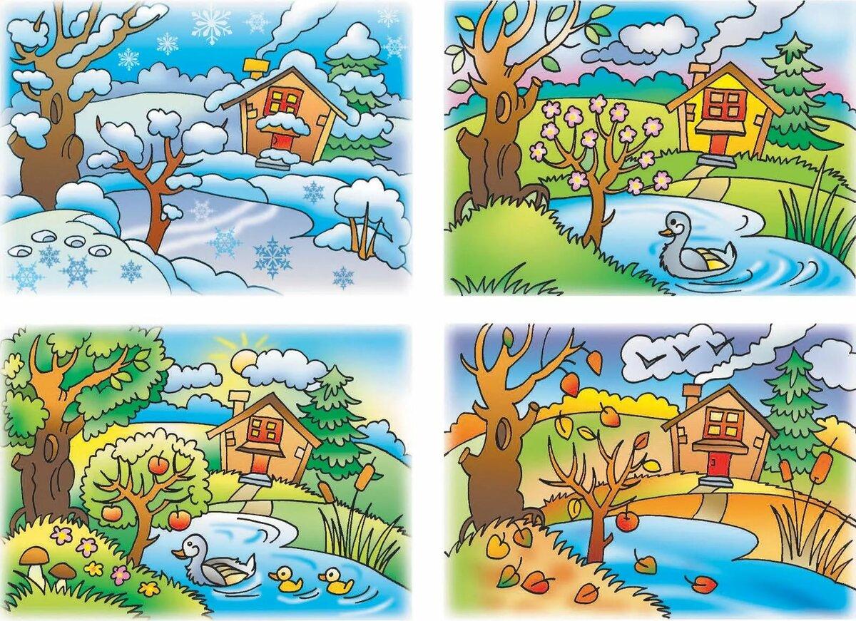Картинки с изображением времен года для детского сада, открытки