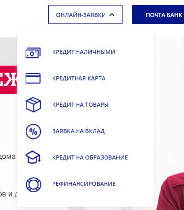 Онлайн карты в траст в кредит где взять быстрый кредит в краснодаре