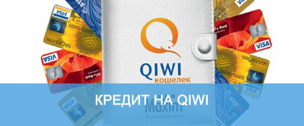 Денежный займ в казахстане