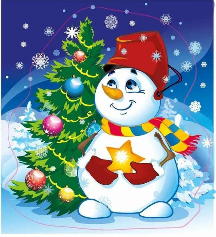 время картинки мультяшного снеговика с елкой тебя