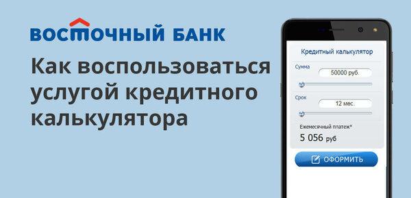 Кредит в сбербанке казахстан без залога 2020