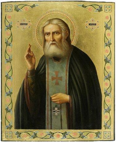 икона прп серафима саровского