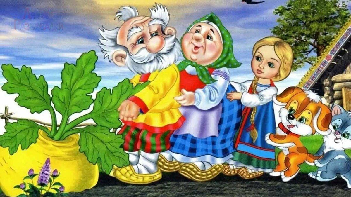 Картинки из мультфильмов русские народные сказки