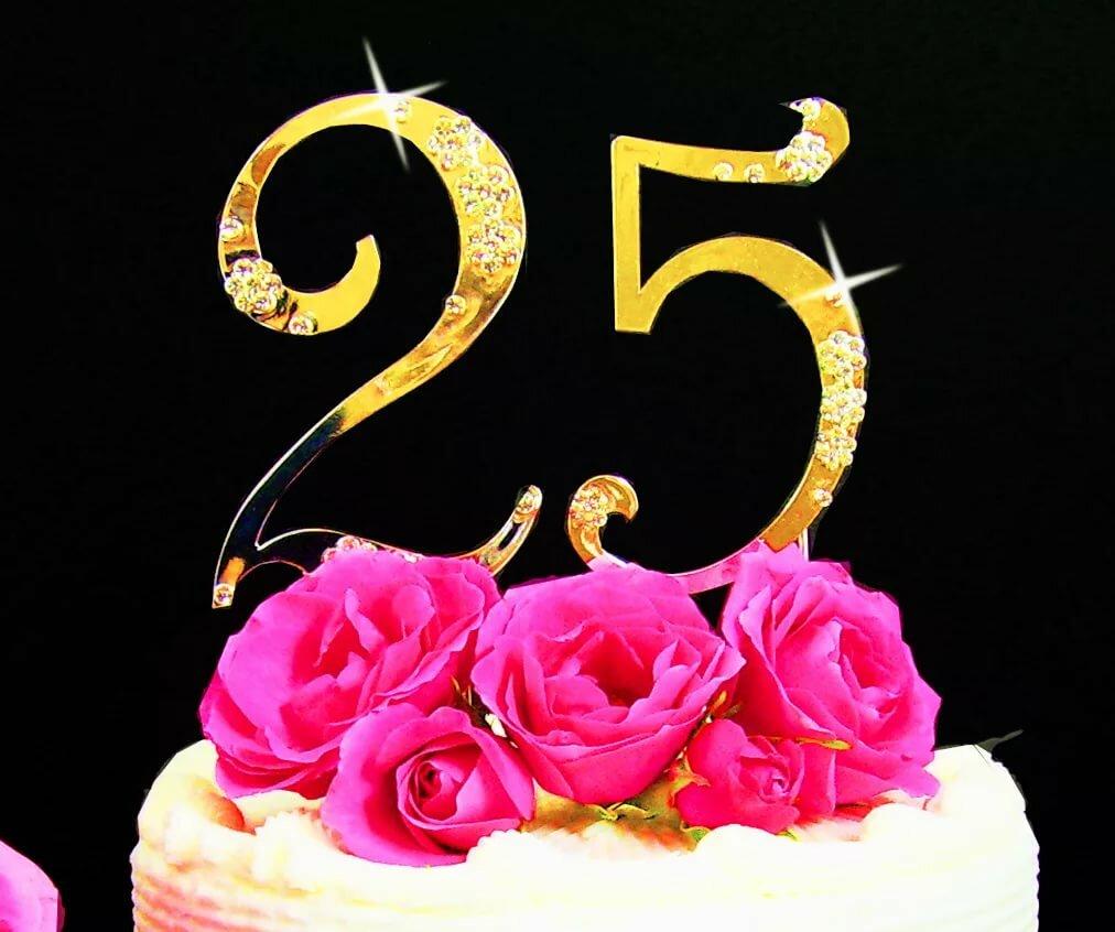 Поздравление с днем рождения в прозе на 25 лет