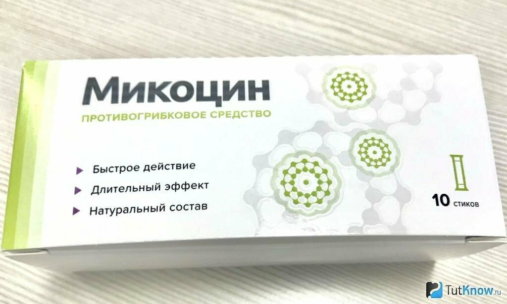 Микоцин антигрибковый комплекс в Славянске