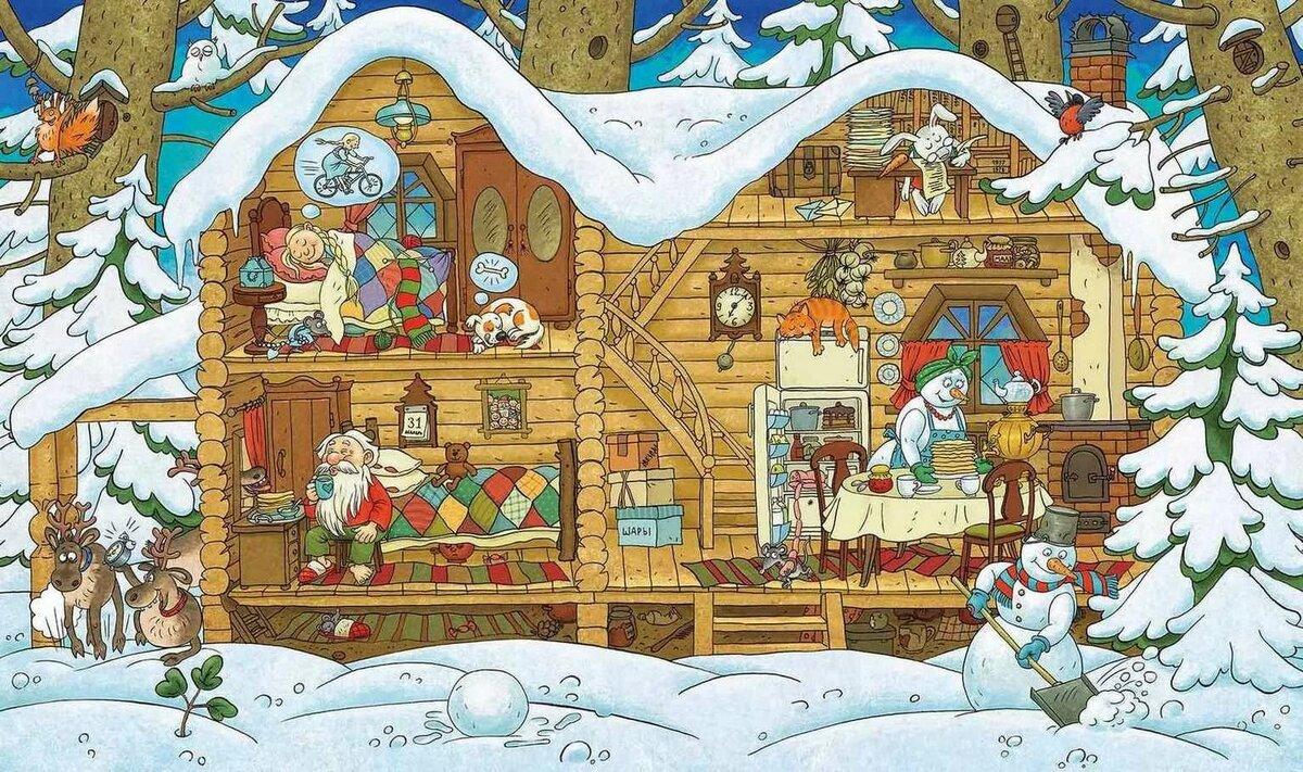 игры на открытках для нового года вид это