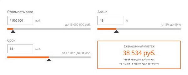 тинькофф банк кредит наличными условия проценты калькулятор краснодар тинькофф банк взять кредит наличными