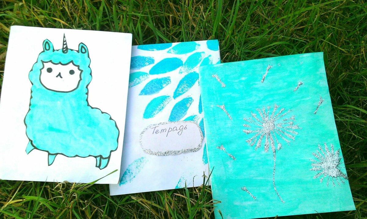 Картинки для декорации тетради