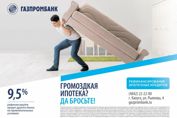 срочно нужен кредит с плохой кредитной историей и просрочками в москве срочно